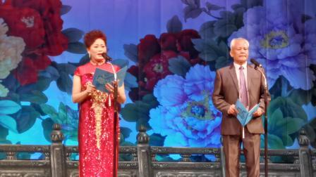 友聯戯曲展演粵曲對唱《別館盟心》林健榮先生趙敏妍小姐2019年7月16號