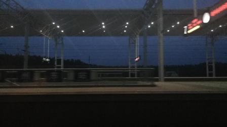 3进德州东站。