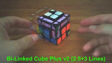 grigorusha Bi-Linked Cube Plus