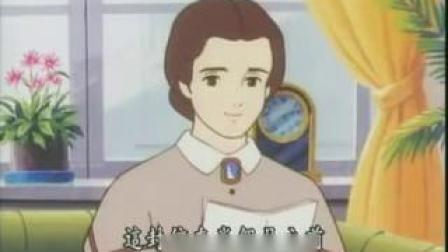小婦人 48集全_综合_动画_哔哩哔哩