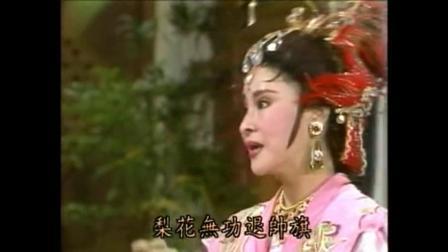 杨丽花歌仔戏-兵权仍属两夫妻