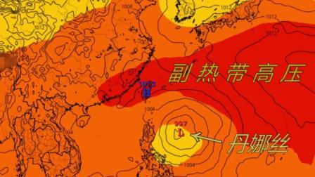 """今年第5号台风""""丹娜丝""""即将登陆福建"""