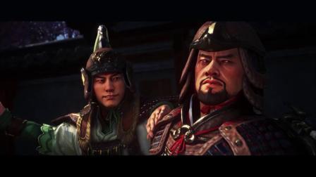 【游民星空】《三国:全面战争》八王之乱DLC