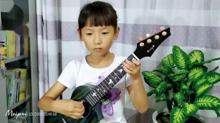 七岁多多尤克里里弹唱《倒数》20190714~甜菇茑