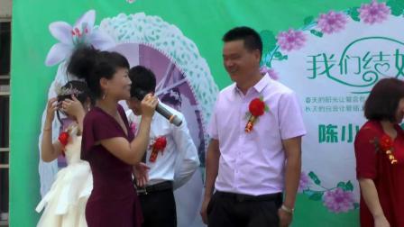 陈淋子镇陈小龙 房春艳结婚视频