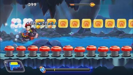 iOS《奔跑吧兄弟-跑男小镇》游戏挑战1-8