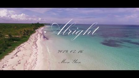 [MV][Teaser] Moon Yeon (문연) -  Alright_