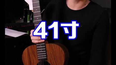 小东音乐 老王乐器评测——enya恩雅X1吉他