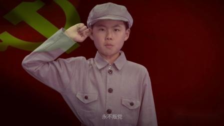 革命英雄-董存瑞