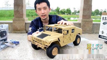 【小冰RC疯】恒冠 1/10 悍马遥控车小测 RC专业遥控车攀爬成人