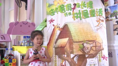 东方剑桥国际幼儿园:#《树屋童话》中国版#成长的烦恼之水里游的是鸭子