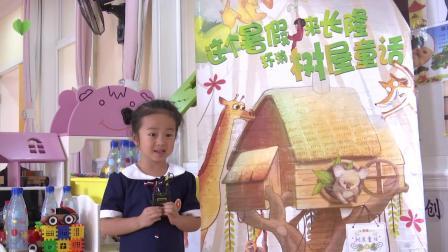 东方剑桥国际幼儿园:#《树屋童话》中国版#成长的烦恼之大象鼻子会喷水