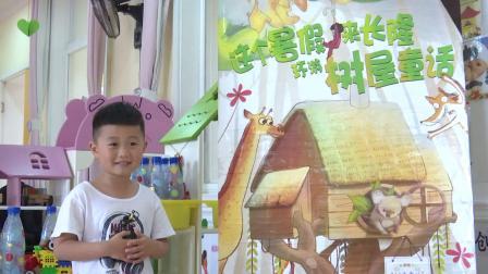 东方剑桥国际幼儿园:#《树屋童话》中国版#成长的烦恼之西红柿的形状