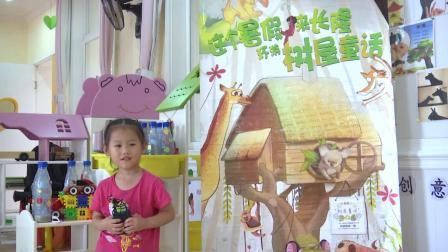 东方剑桥国际幼儿园:#《树屋童话》中国版#成长的烦恼之我的声音小小的