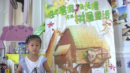 东方剑桥国际幼儿园:#《树屋童话》中国版#成长的烦恼之我的好朋友