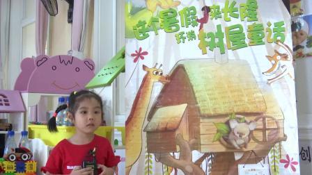 东方剑桥国际幼儿园:#《树屋童话》中国版#成长的烦恼之我都知道