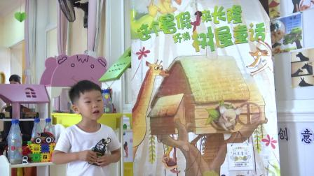 东方剑桥国际幼儿园:#《树屋童话》中国版#成长的烦恼之黄色的水果我知道