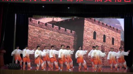 南阳市离干部第二届文化艺术节气功拳剑专场《太极拳剑组合》表演:西峡县老干部局太极协会