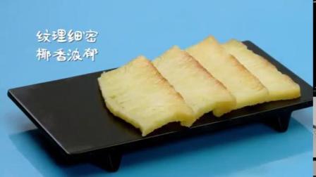 5袋包邮安井黄金糕250g速冻食品 广东港广式糕点早餐点心蒸煎即食