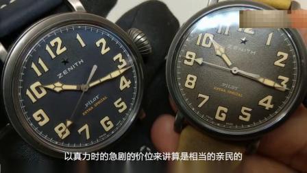 太子龙钟表:适合东方人与女性佩戴,防水深度达米,古典飞行表的代名词