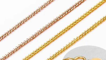 18K金项链白金黄金玫瑰金肖邦链O字黄金项链送女朋友圣诞节礼物