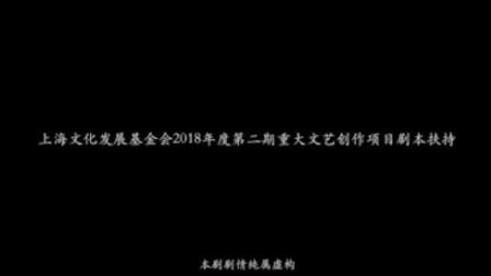 我在01 英雄初生 血脉觉醒截取了一段小视频