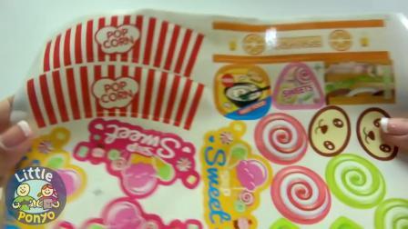 冰淇淋车假装玩玩具娃娃玩冰淇淋店爆米花和糖果