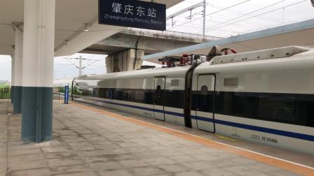 D3752次列车,广州南-柳州,出肇庆东站