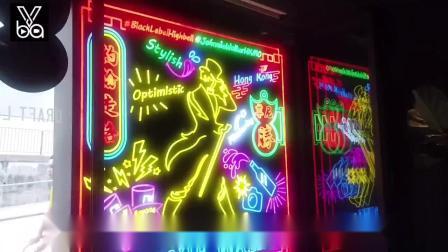 最潮霓虹灯派对今晚展开 约翰走路推出4款 Highball冲击视觉和味蕾