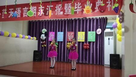 蓝天语言小学员杨柳惠 南茗心讲故事《春天的声音》