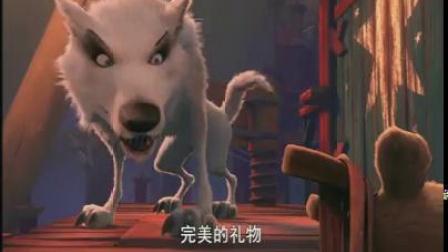 极地大冒险2 中国先行版 (中文字幕)