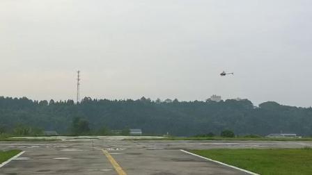 宁乡为山机场 NEO 定速 X3