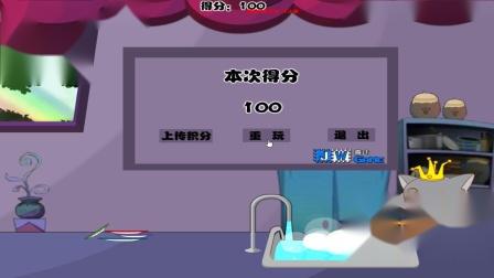 【ゞea高手】喜洋洋小游戏灰太狼洗碗 不能弄出动静