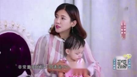 我在胆小宝宝入住宝贝之家 帮助宝宝成长为勇敢的孩子截了一段小视频