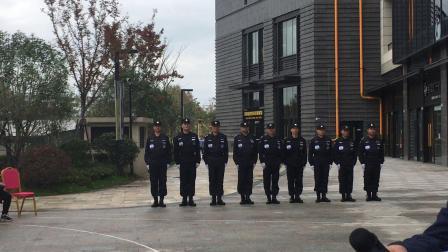 黄山天之都物业公司保安队列比赛表演