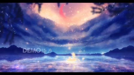 c580 唯美蓝紫色星空海洋梦幻月色歌舞表演诗词朗诵节目舞台LED背景视频