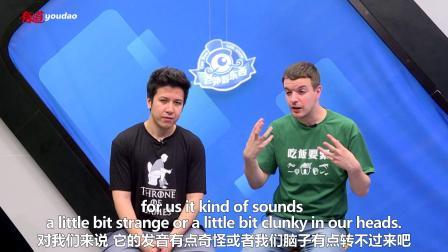 Vlog、PNG、GIF... 这些词到底咋读才不尴尬?!