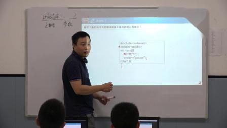 中小学信息学第1阶段第05课