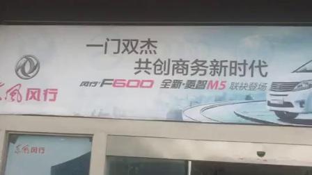 淮安跃海-淮阴直营店