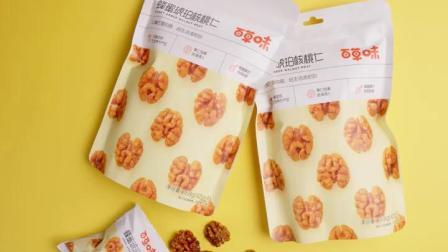 【百草味-琥珀核桃仁168g】坚果零食核桃仁小包装 纸皮核桃肉特产