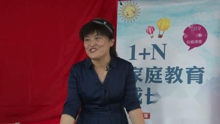 青岛高新区家庭教育讲座第四场:让孩子听话,真的很容易