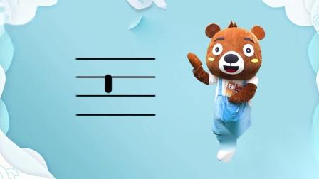人教版部编版一年级上册《汉语拼音2》罐罐熊教语文云舒写好课