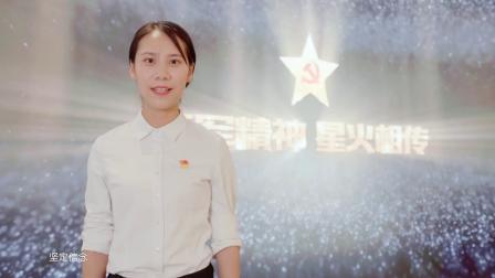 全国红色旅游五好讲解员 李雪  (女红军纪念馆)