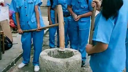 井冈山市青年干部培训中心体验教学-打糍粑