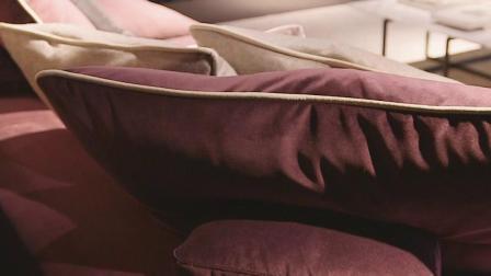 Armand 沙发 | Flexform 2019 MOOD 系列