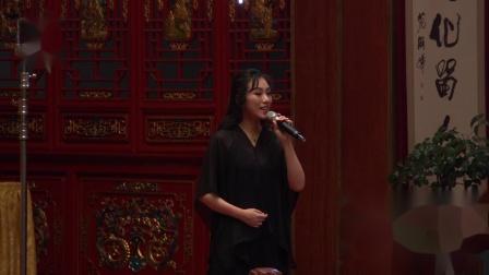《觉》——周子淇、王乙婷|青歌飞扬宝华寺浴佛节
