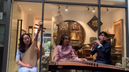 成人自学古筝:竹笛、古筝、琵琶合奏《青花瓷》好听
