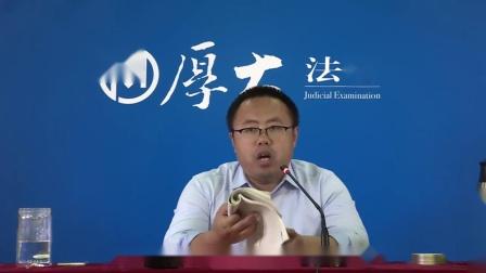2019年商经法-真题精讲6-王小龙-厚大法考