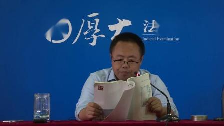 2019年商经法-真题精讲11-王小龙-厚大法考