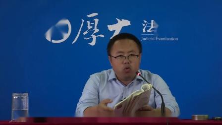 2019年商经法-真题精讲12-王小龙-厚大法考